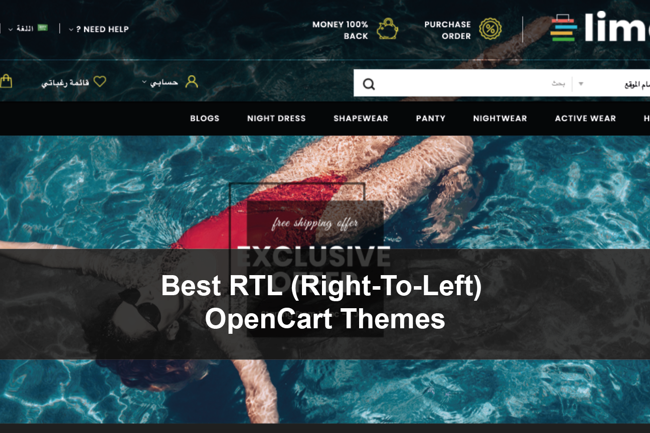 Best RTL (Right-To-Left) OpenCart Themes